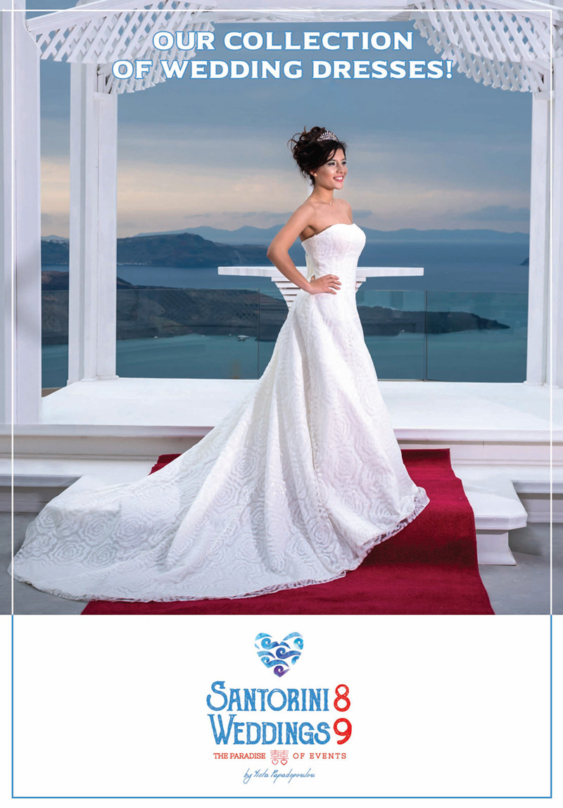 Our collection of wedding dresses